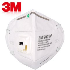 3M 9001V 折叠耳戴式带呼吸阀防尘口罩1盒