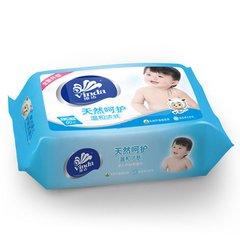 维达vinda 婴儿湿巾护肤柔湿巾(无香)80片兑换