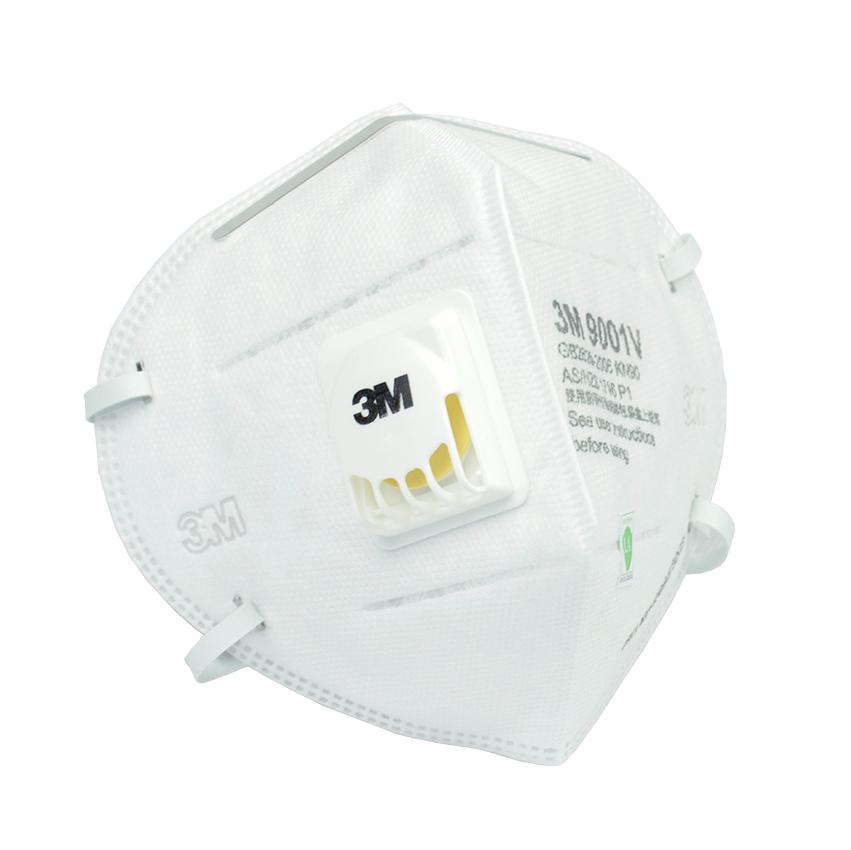 3M 9001V 防尘口罩一盒25只积分兑换