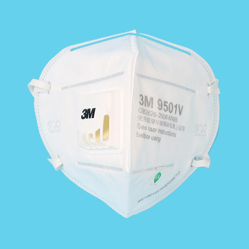 3M 9501V KN95自吸过滤式防颗粒物口罩一盒25只积分兑换