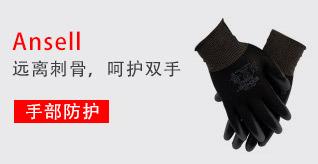 Ansell48-126-9涤纶PU掌部涂层黑色手套