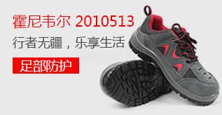 霍尼韦尔2010513-46 TRIPPER电绝缘安全鞋46