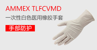 TLFCVMD