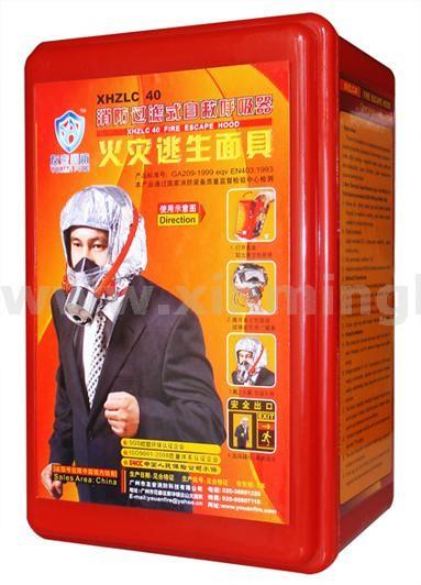 友安XHZLC-40自救式呼吸器(退市)