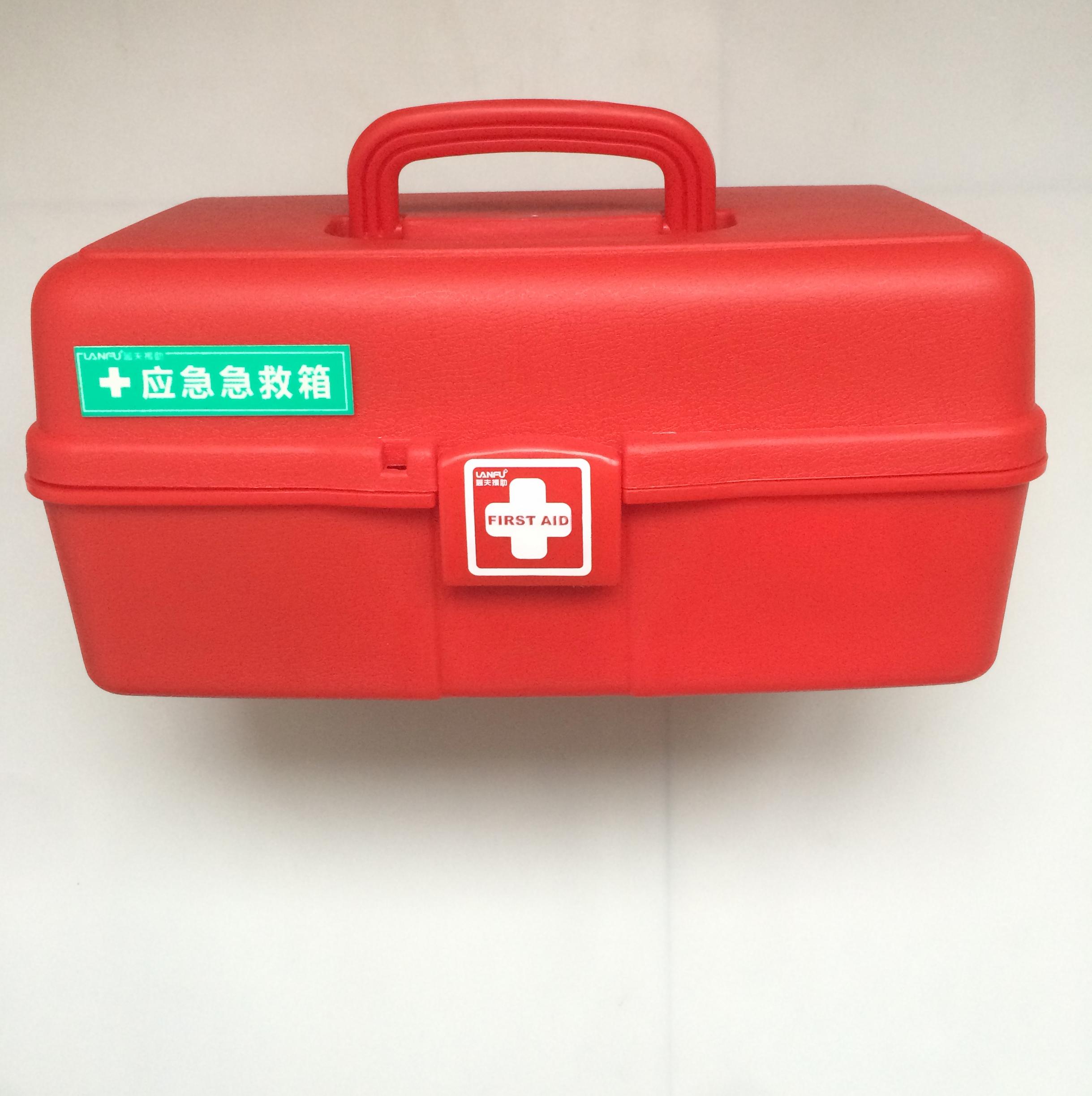 蓝夫LF-12808办公应急急救箱(灰)