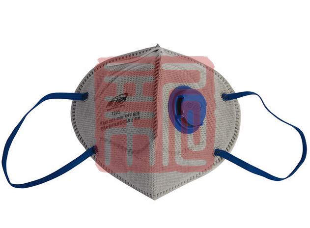 南核NH-1207带阀KP95折叠式防护口罩(耳带式)(两只一包)封面