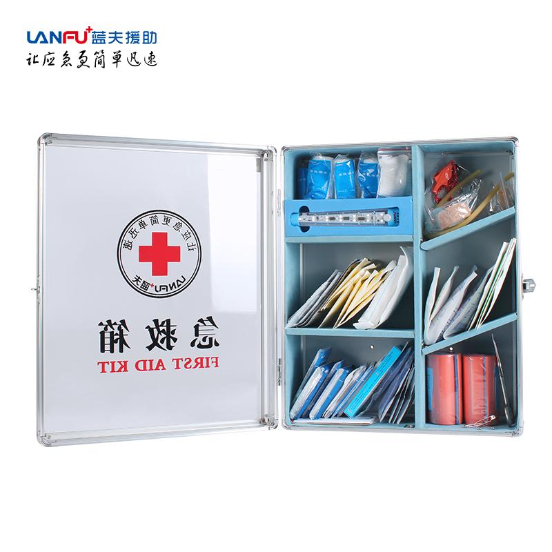 蓝夫LF-12021企业安全标准急救箱