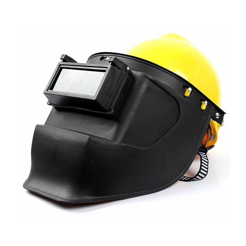 固安捷 W5001 头盔式电焊面罩