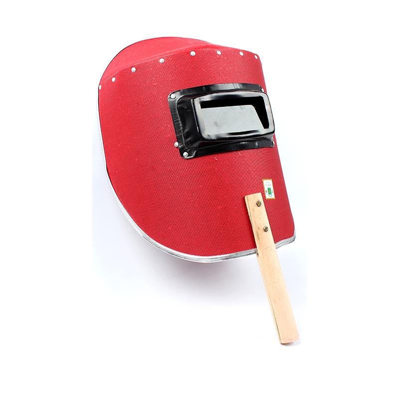 固安捷W1002 1.5电焊面罩(包边)含镜片