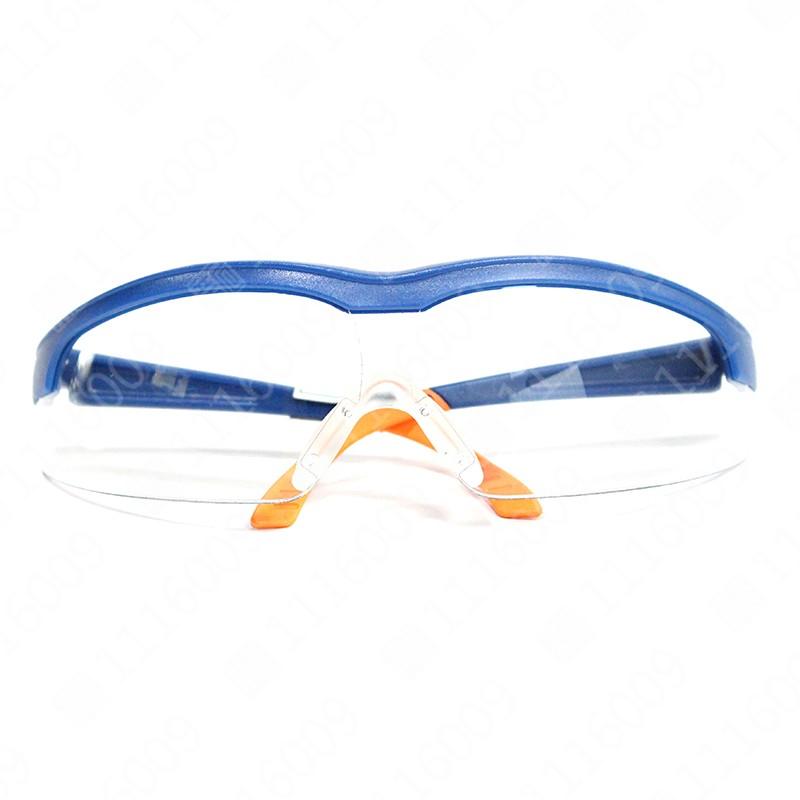 霍尼韦尔110100 S600A防护眼镜封面