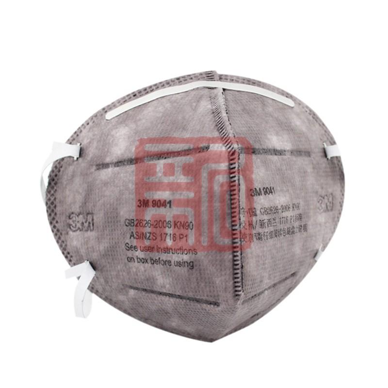 3M 9041耳戴式有机蒸气异味及防颗粒物活性炭防护口罩(耳带式/标准号)封面