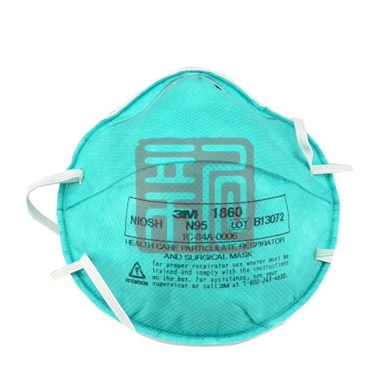 3M 1860 n95头戴式医用防护口罩封面