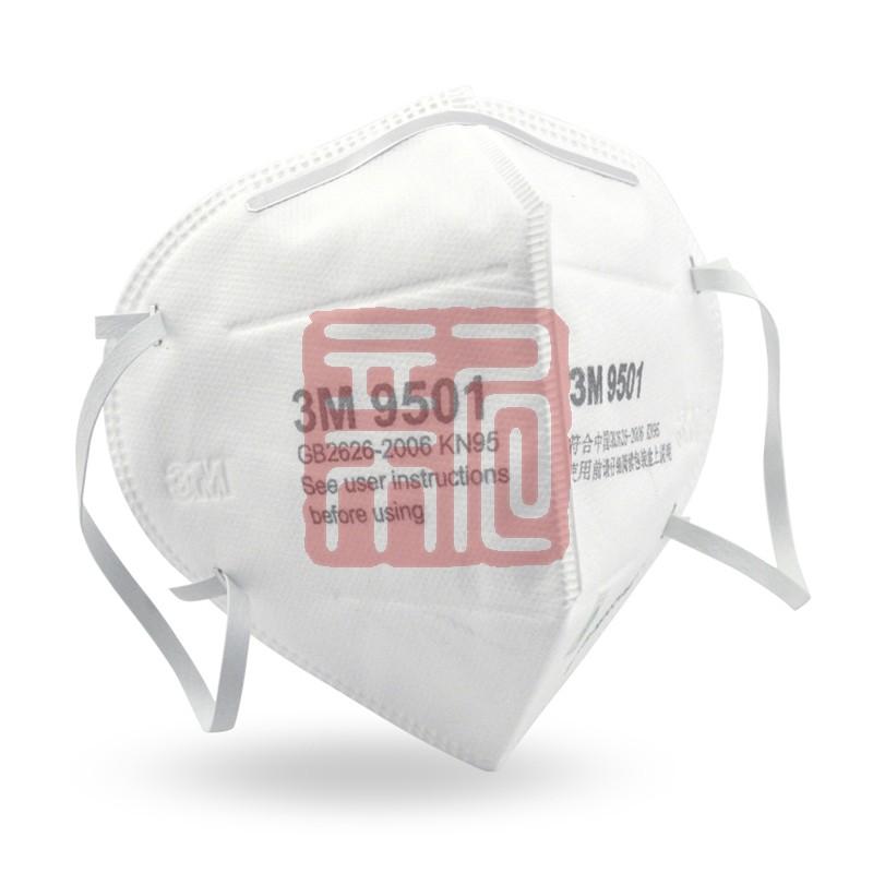 3M 9501 KN95白色双片口罩折叠耳戴式防尘口罩封面