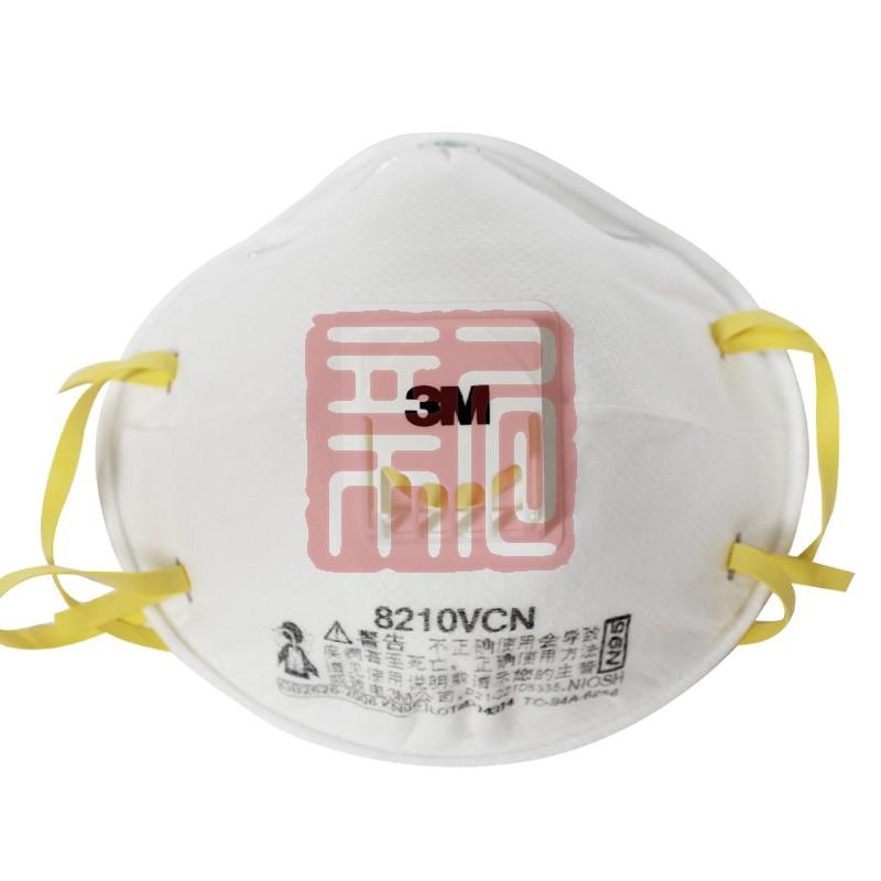 3M 8210VCN N95带呼吸阀防颗粒物防尘口罩封面
