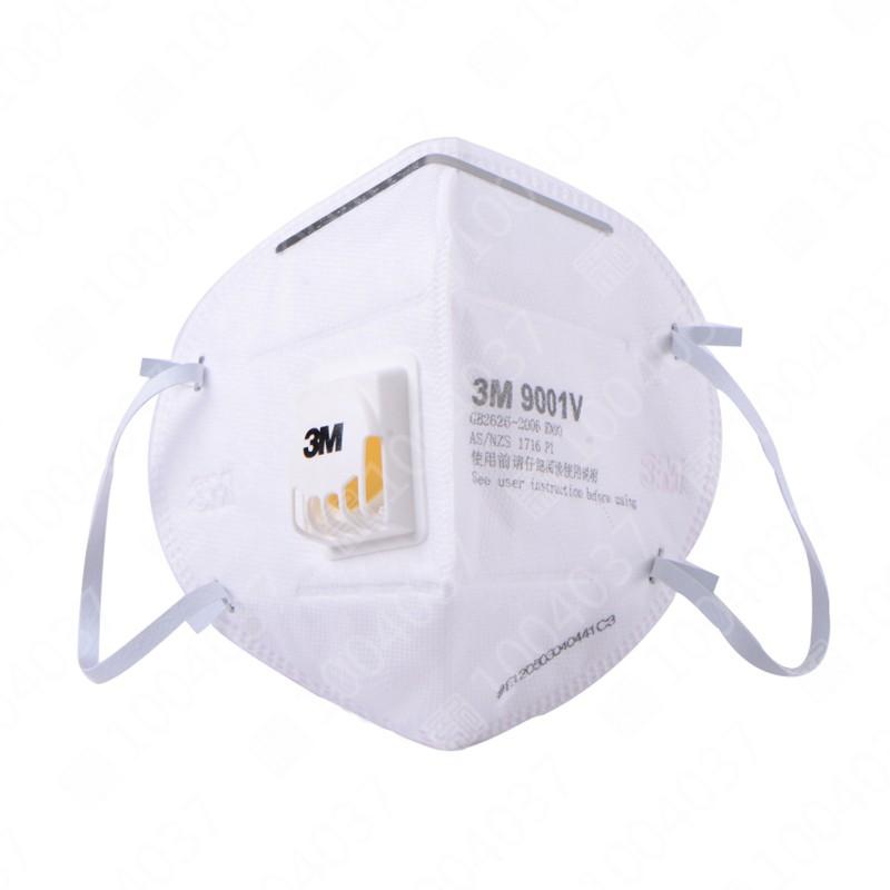3M 9001V 折叠耳戴式带呼吸阀防尘口罩(精装)封面