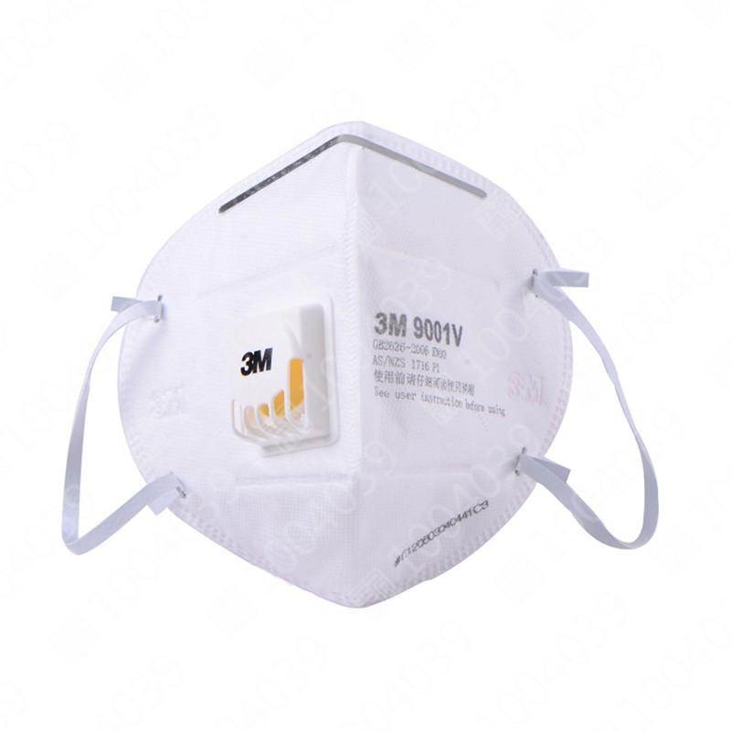3M 9001V 环保包装折叠式耳戴式带呼吸阀防护口罩封面