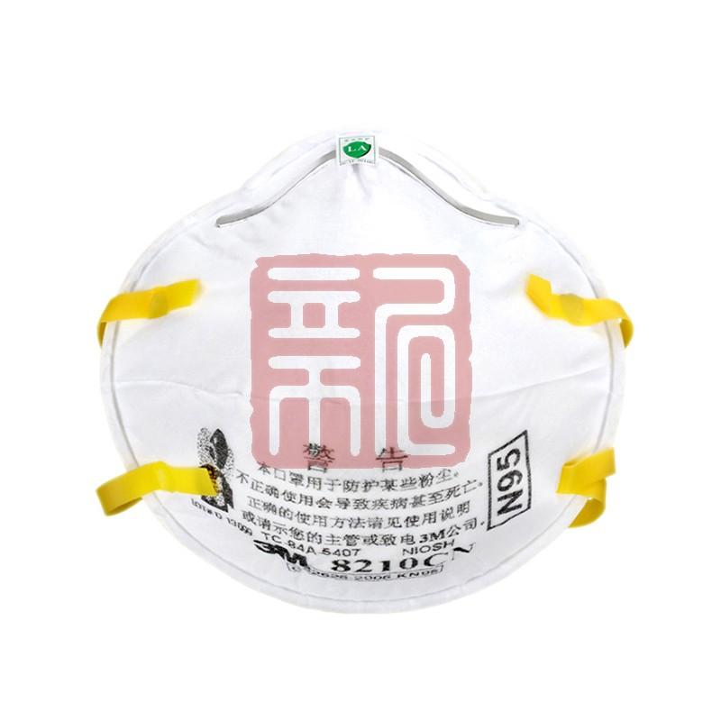 3M 8210CN N95白色头戴式防尘口罩( 中英文防伪包装)封面