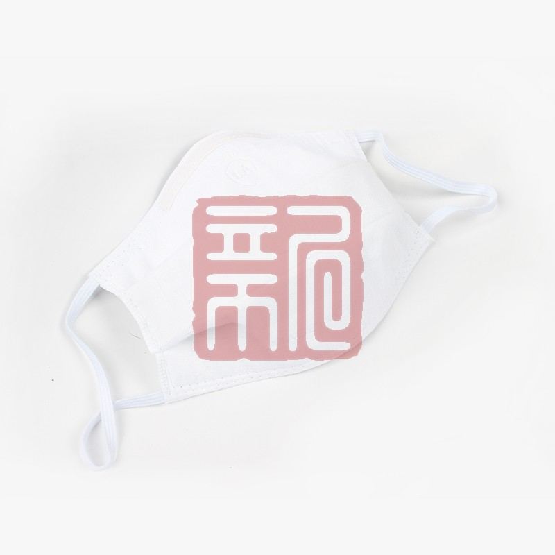 朝美 新2002型平面纱布口罩封面