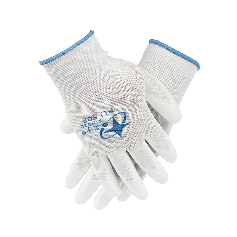 星宇PU508 PU涂层手套(白)