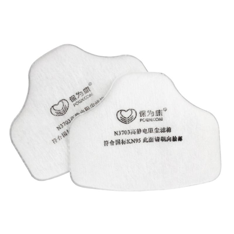 保为康N3703滤棉