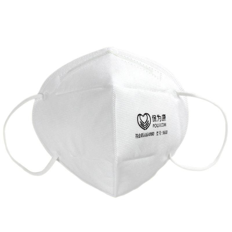保为康9600白色口罩
