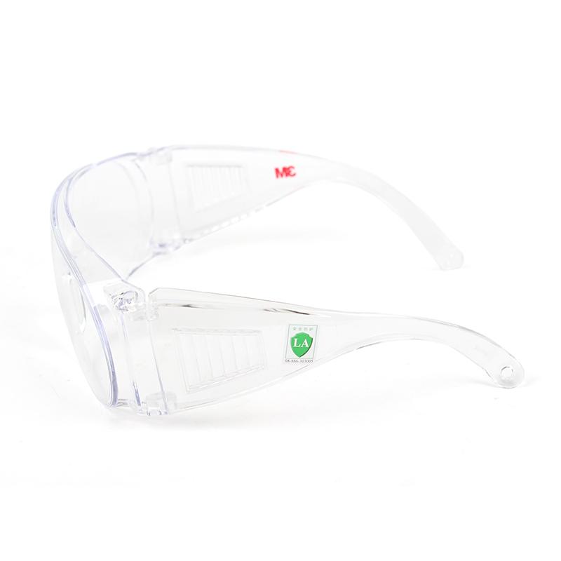 3M 1611HC 访客用亚博体育APP官网眼镜(防刮擦涂层)