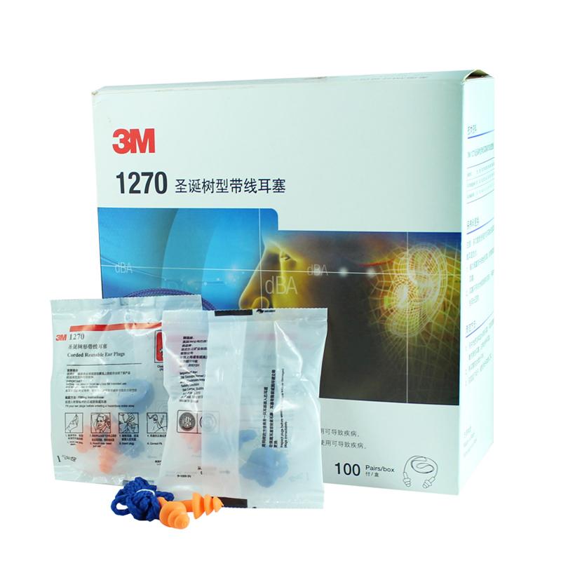 3M 1270 圣诞树型带线耳塞(SNR25dB)
