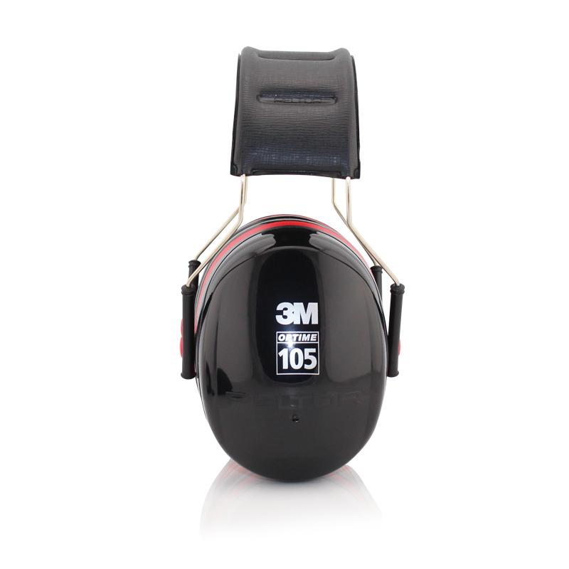 3M PELTOR H10A 头带式耳罩(SNR35dB)