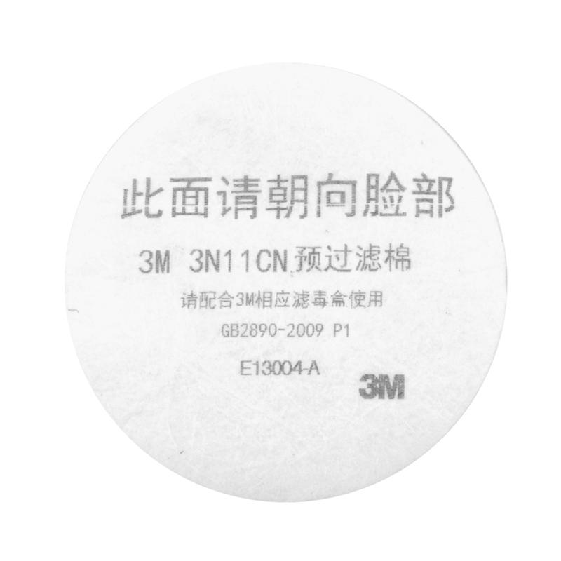 3M 3N11CN 预过滤棉 新款