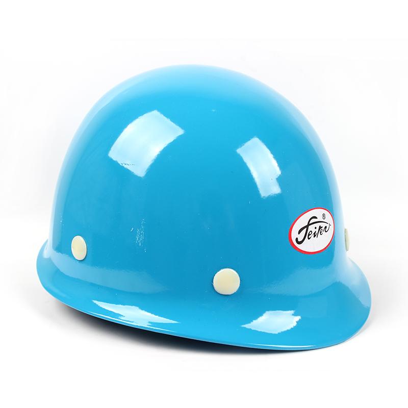 飞人玻璃钢安全帽