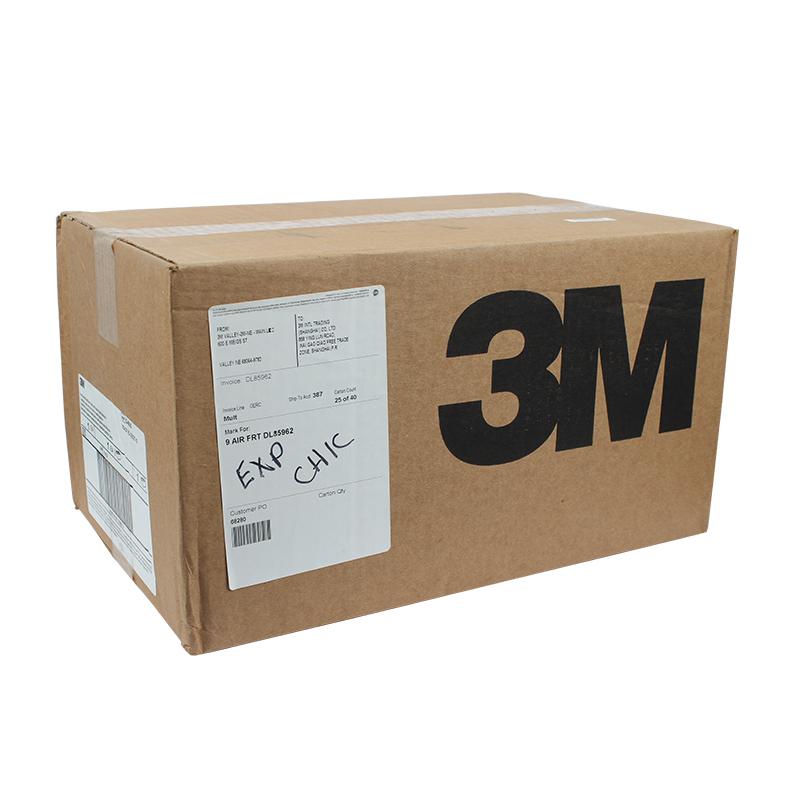 3M S-655颈箍式头罩套装 (硬材质)