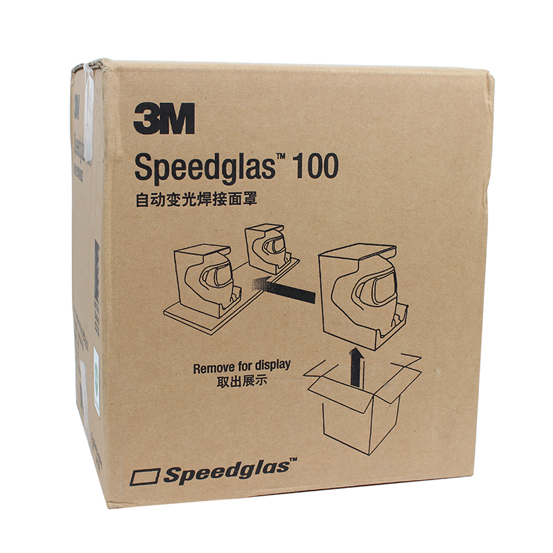 3M 100V自动变光焊接面罩