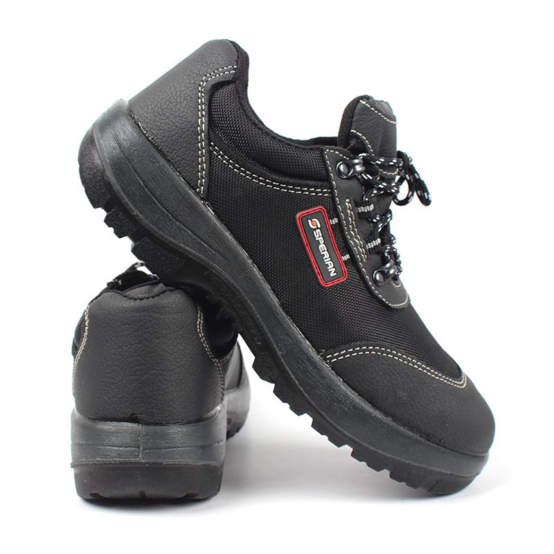 霍尼韦尔SP2011302防静电安全鞋