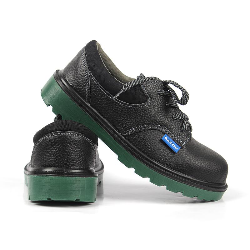 霍尼韦尔BC0919703 ECO经济款低帮安全鞋