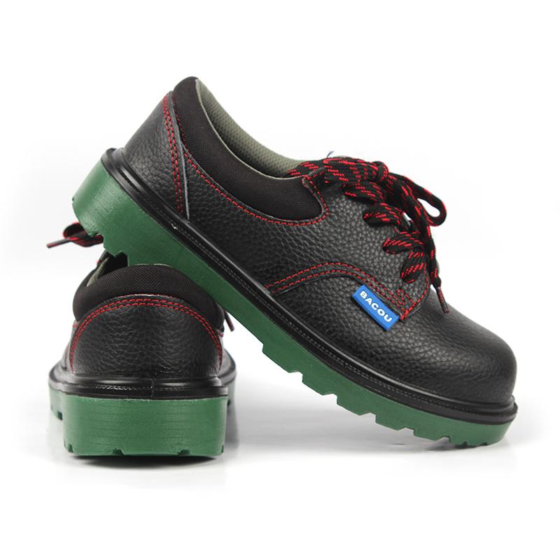 霍尼韦尔BC0919702 ECO绝缘6KV低帮安全鞋