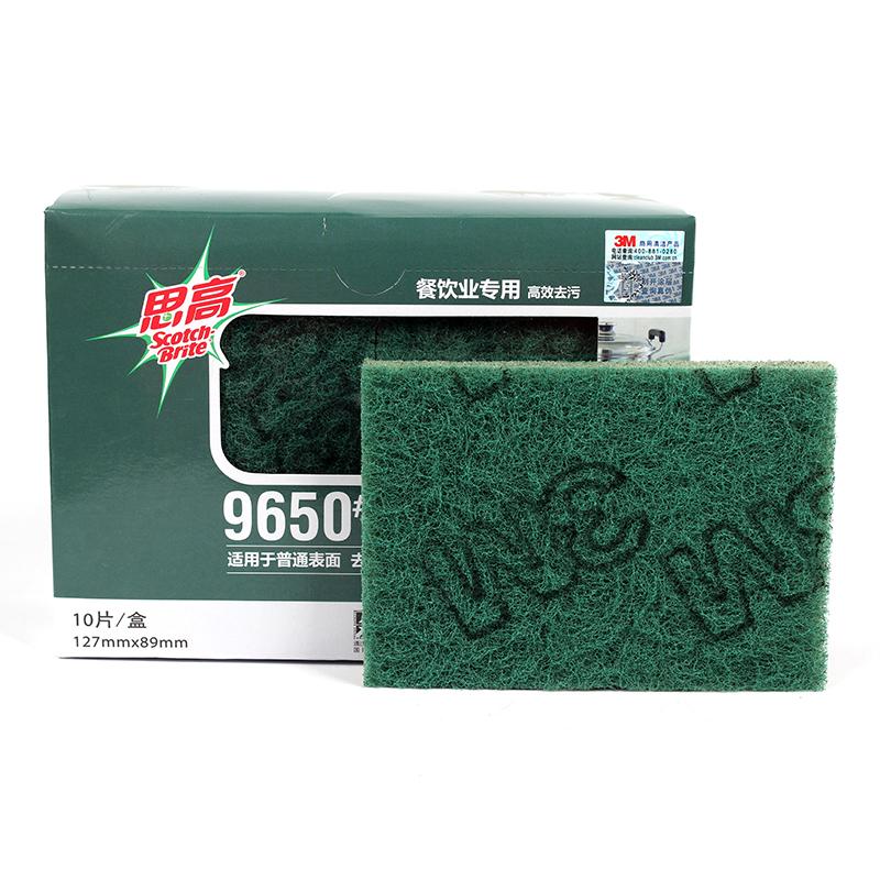 3M 9650加厚型百洁布(新盒装)