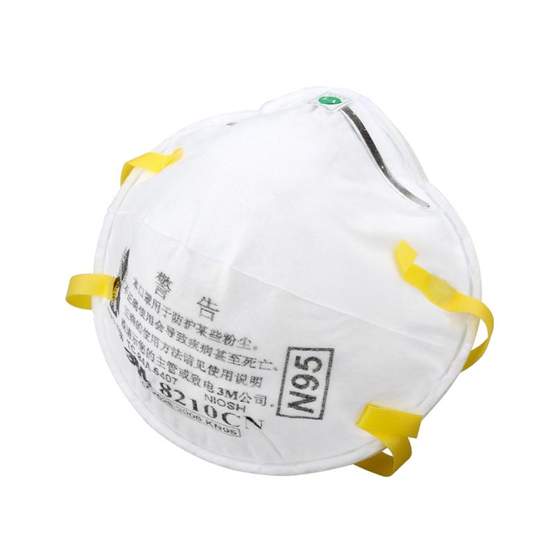 3M 8210CN N95白色头戴式防尘口罩( 中英文防伪包装)