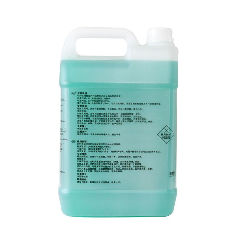 庄臣泰华施5405200专业用全能清洁剂