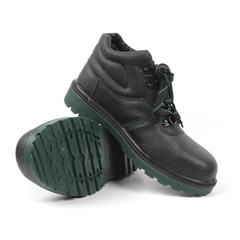 霍尼韦尔BC6240471 GLOBE中帮防静电安全鞋
