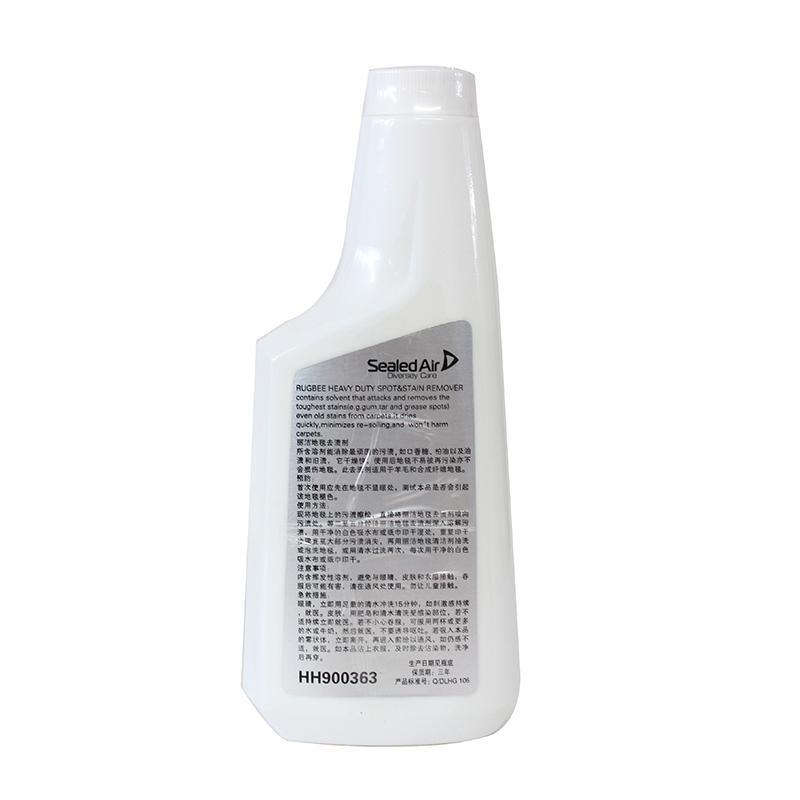 庄臣泰华施HH900363丽洁地毯去渍剂