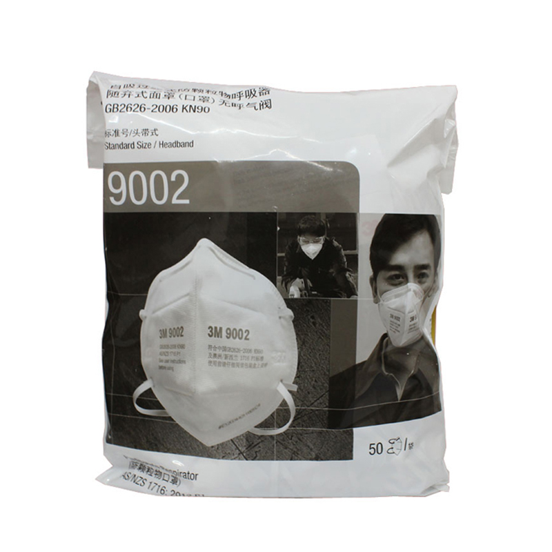 3M 9002折叠头戴式亚博体育APP官网口罩(环保包装)