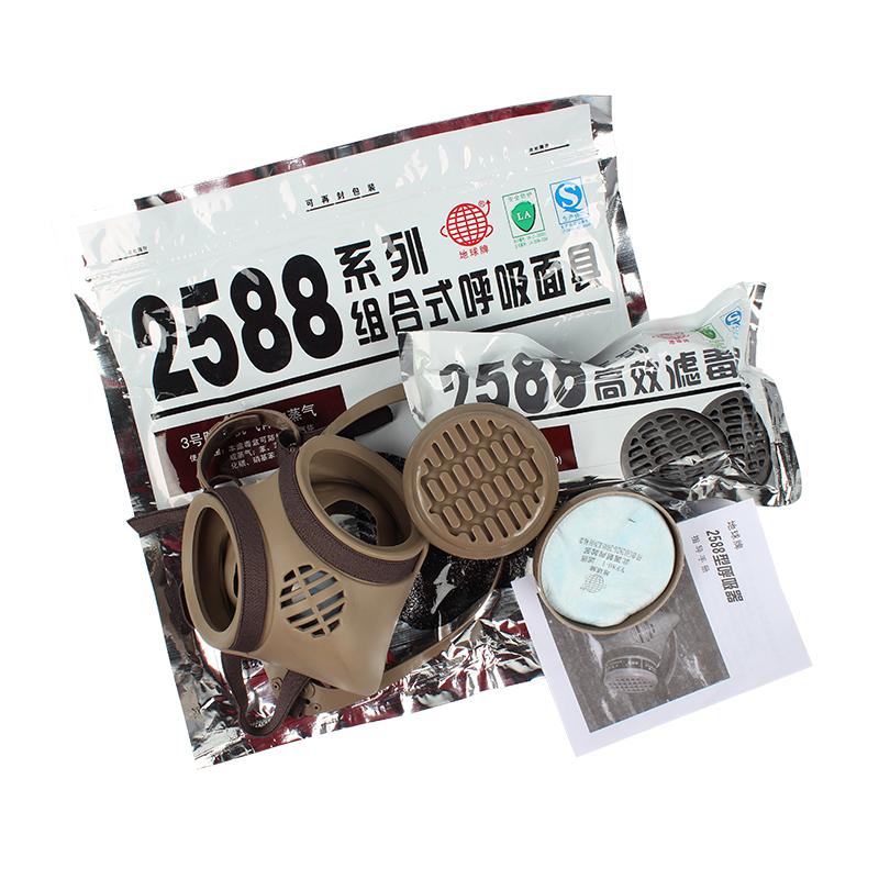 地球 2588 防毒面罩(配3号盒)