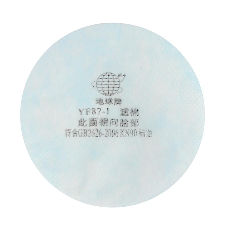 地球 YF87-1滤棉