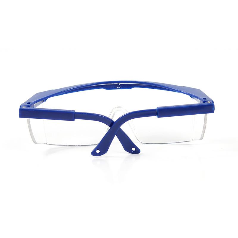 以勒 9988亚博体育APP官网眼镜