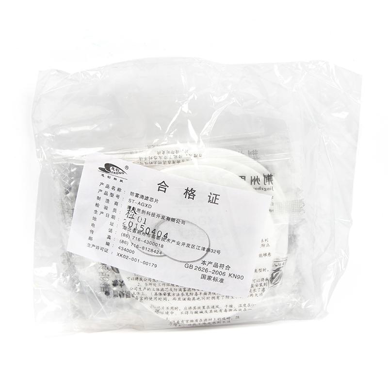 思创 ST-AGXD O型防雾滴滤芯片kn90