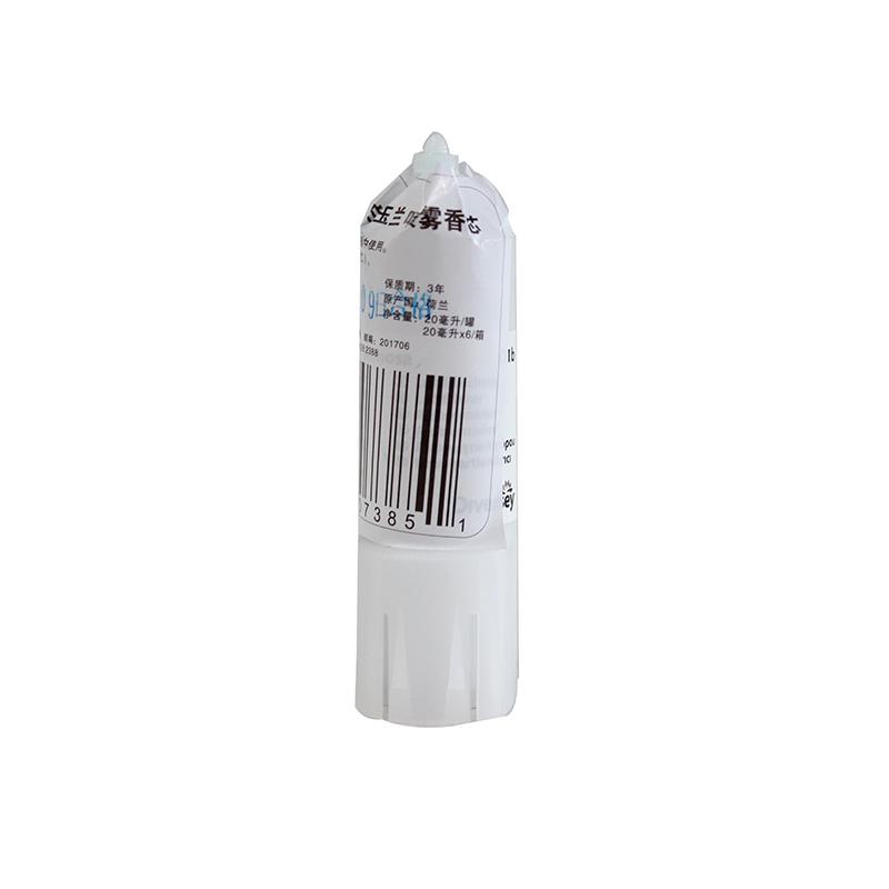 庄臣泰华施DHH950139娇丽电子喷雾清新器