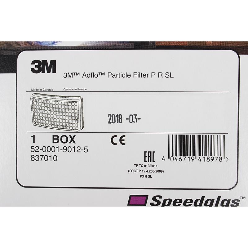 3M 837010 Adflo颗粒物过滤盒(此名称厂家停用 新名称为3M ADFLO配件 颗粒物滤盒 2组装)