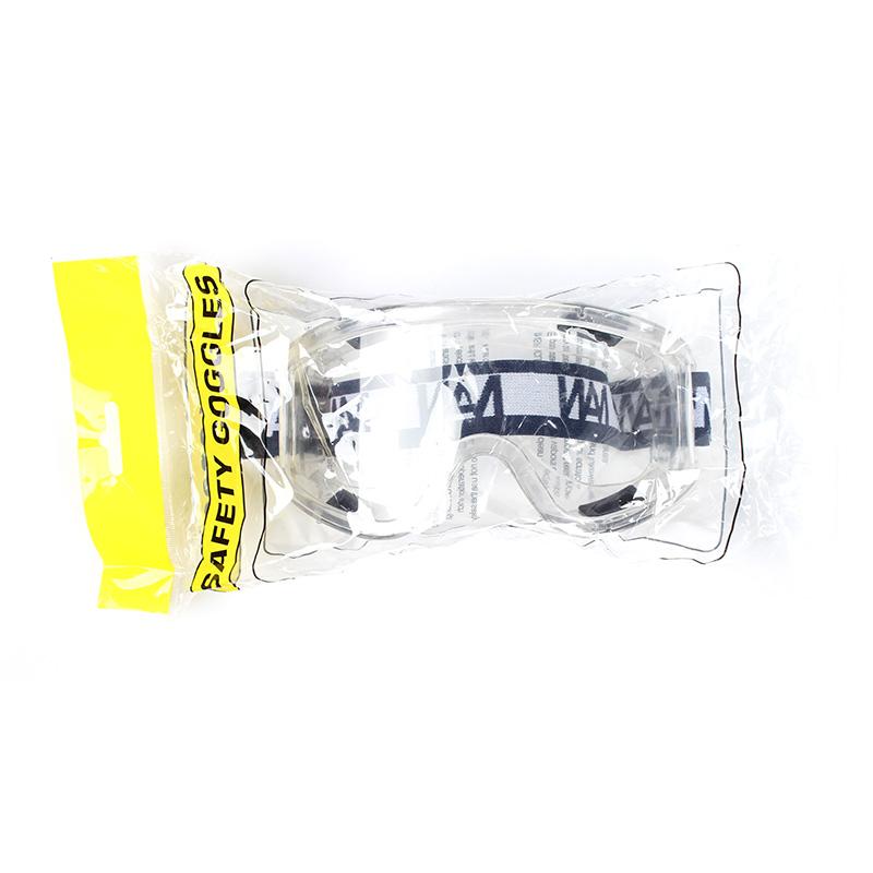 以勒 FW303-2防雾亚博体育APP官网眼镜