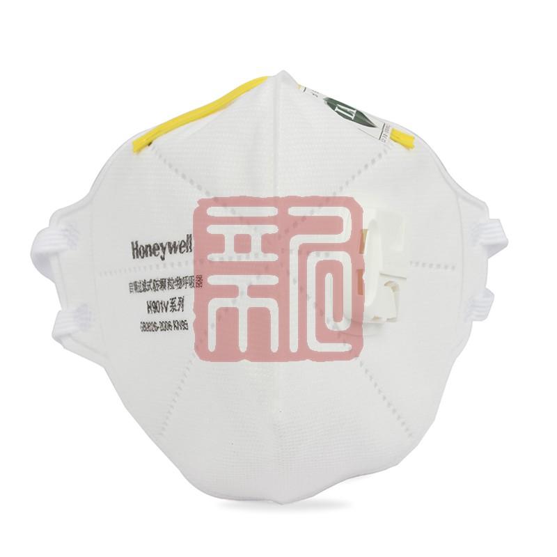 霍尼韦尔BC1005590V H901V KN95头戴式折叠口罩带阀封面