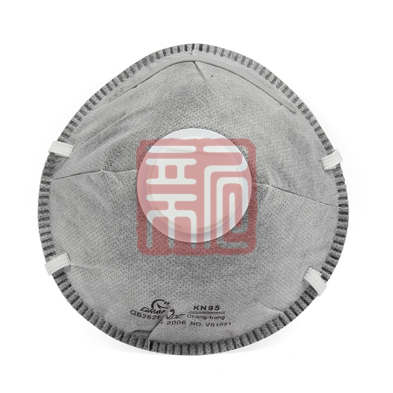 GRANDE 格安德 VS1021带阀活性炭防尘口罩(CDC4V)封面
